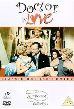 Постер фильма Доктор влюбился (1960)