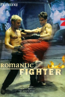 Постер фильма Боксер-романтик (1999)
