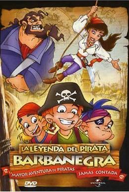 Постер фильма Абрафакс под пиратским флагом (2001)