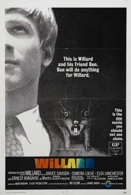 Постер фильма Уиллард (1971)