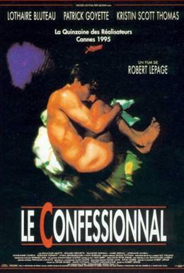 Постер фильма Исповедь (1995)