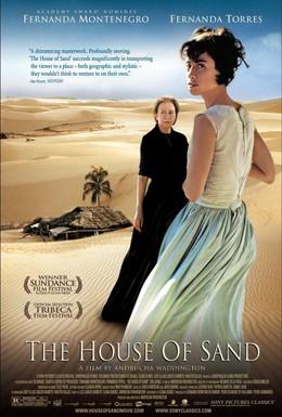 Постер фильма Песочный дом (2005)