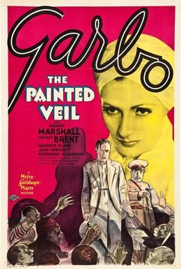 Постер фильма Разрисованная вуаль (1934)