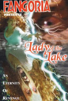 Постер фильма Хозяйка озера (1998)