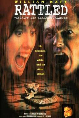 Постер фильма Нашествие гремучих змей (1996)