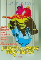 Игра в запретную любовь (1975)