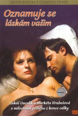 Постер фильма Взываю к любви вашей (1989)