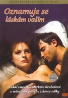 Взываю к любви вашей (1989)