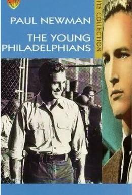 Постер фильма Молодые филадельфийцы (1959)