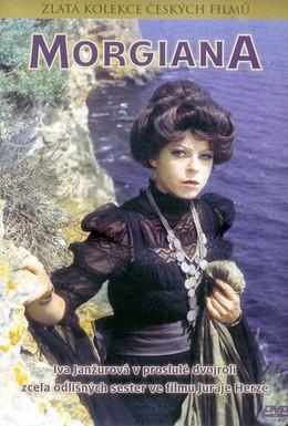 Постер фильма Моргиана (1972)
