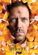 Доктор Хаус (2007)