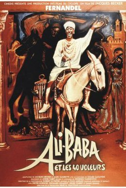 Постер фильма Али Баба и 40 разбойников (1954)
