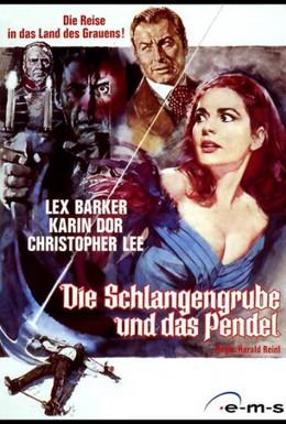 Постер фильма Колодец и маятник (1967)