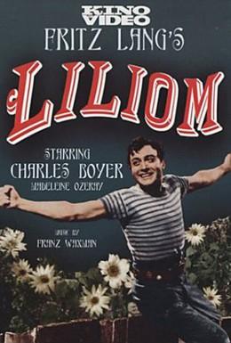 Постер фильма Лилиоме (1934)