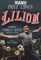 Лилиоме (1934)