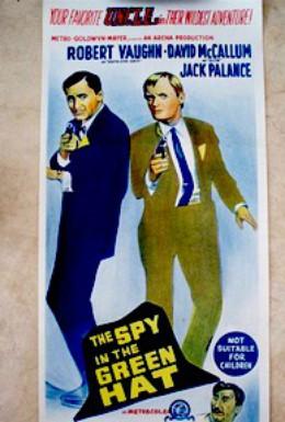 Постер фильма Шпион в зелёной шляпе (1967)