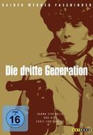 Третье поколение (1979)