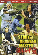 История пьяного мастера (1979)
