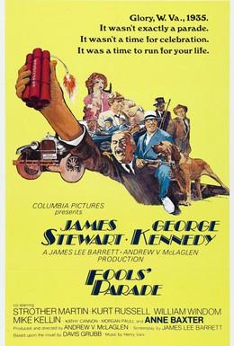 Постер фильма Парад дураков (1971)