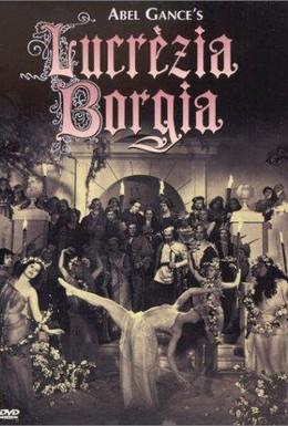 Постер фильма Лукреция Борджиа (1935)