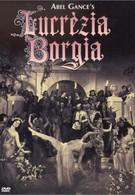 Лукреция Борджиа (1935)