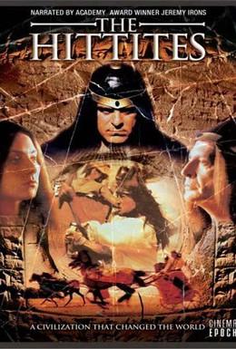 Постер фильма Хетты (2003)