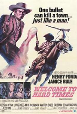 Постер фильма Добро пожаловать в Тяжелые Времена (1967)
