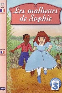 Постер фильма Проделки Софи (1998)