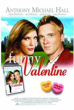 Постер фильма История одной любви (2005)