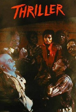 Постер фильма Триллер (1983)