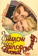 Личная собственность (1937)