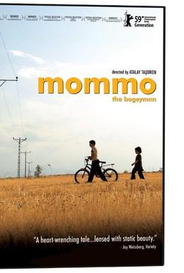 Постер фильма Моммо (2009)