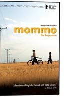 Моммо (2009)