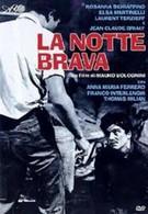 Бурная ночь (1959)
