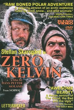 Постер фильма Ноль градусов Кельвина (1995)