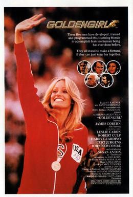 Постер фильма Золотая девушка (1979)