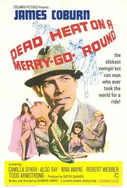 Постер фильма Смертельный жар на карусели (1966)