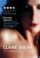 Клэр Долан (1998)