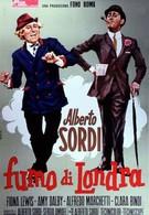 Лондонский туман (1966)
