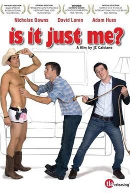 Постер фильма Это только мне? (2010)