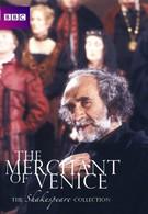 Венецианский купец (1980)