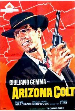 Постер фильма Аризона Кольт (1966)