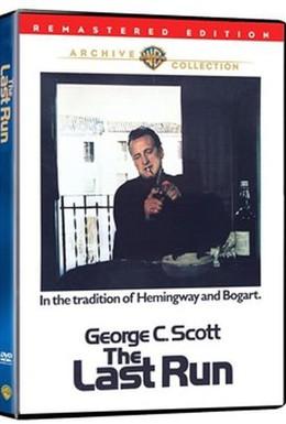 Постер фильма Последняя гонка (1971)
