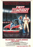 Беспутная компания (1979)