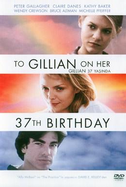 Постер фильма Джиллиан на день рождения (1996)