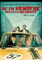 Взгляни налево – увидишь шведа (2003)