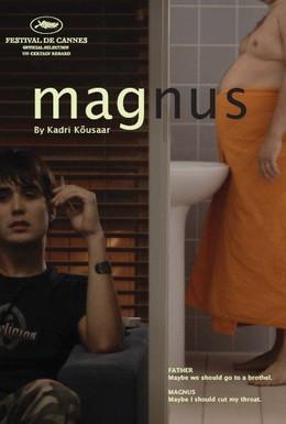 Постер фильма Магнус (2007)