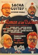 Роман обманщика (1936)