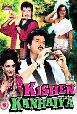 Постер фильма Кишан и Канхайя (1990)