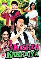 Кишан и Канхайя (1990)